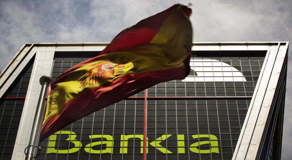 La deuda de España alcanzó un récord de 1,17 billones de euros