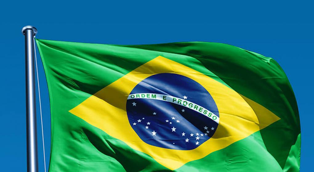 La economía de Brasil crece en agosto por tercer mes consecutivo