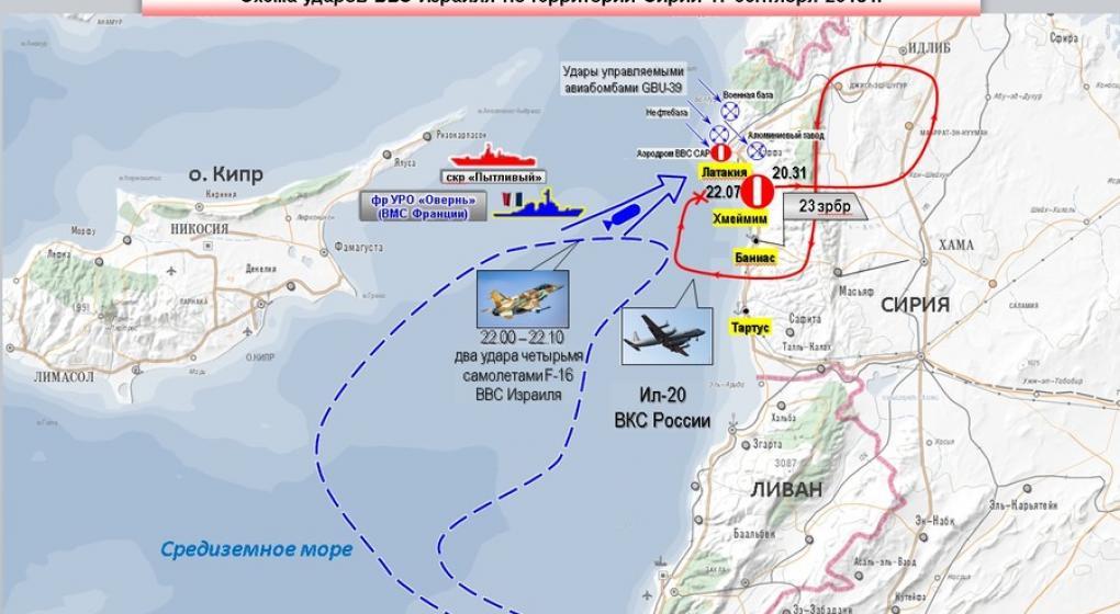 Rusia asegura que avión con 15 militares fue derribado por un misil sirio