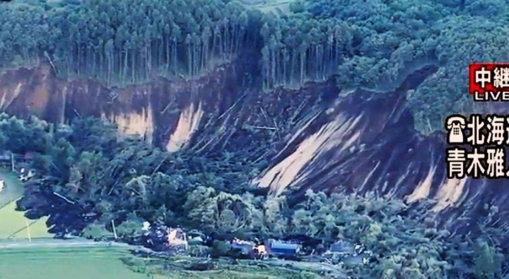 """Tras el tifón """"Jebi"""", un sismo de magnitud 6,6 estremece el norte de Japón"""